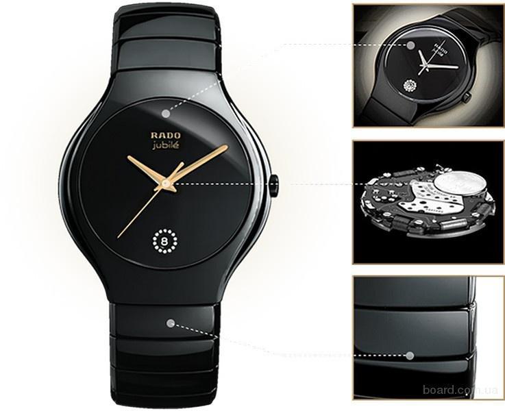 В москве скупка часов rado ломбарде золотые как в оценивают часы